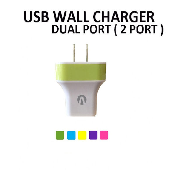usb dual wall charger